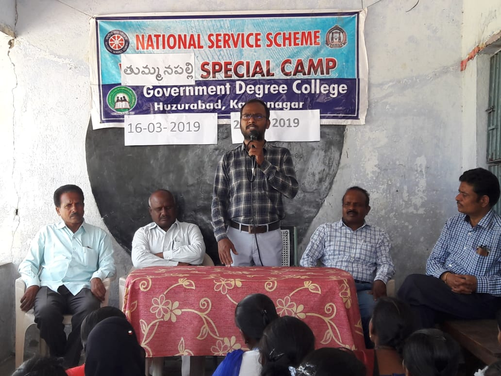 NSS Camp 2019